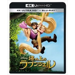 塔の上のラプンツェル 4K UHD [Ultra HD Blu-ray]|ggking