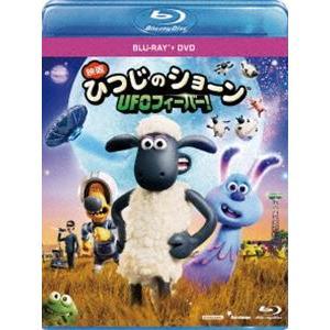 ひつじのショーン UFOフィーバー! ブルーレイディスク+DVDセット [Blu-ray]|ggking