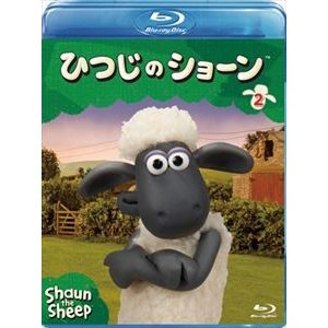 ひつじのショーン(2) [Blu-ray]|ggking