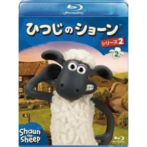 ひつじのショーン シリーズ2(2) [Blu-ray]|ggking