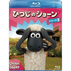 ひつじのショーン シリーズ3 [Blu-ray]|ggking