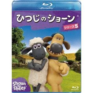 ひつじのショーン シリーズ5 [Blu-ray]|ggking