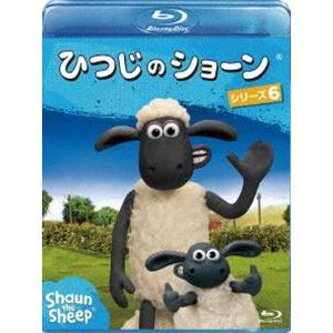 ひつじのショーン シリーズ6 [Blu-ray]|ggking