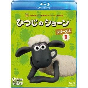 ひつじのショーン シリーズ4(1) [Blu-ray]|ggking