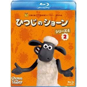 ひつじのショーン シリーズ4(2) [Blu-ray]|ggking