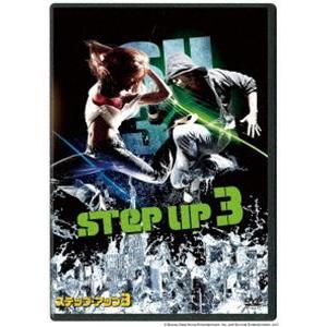 種別:DVD リック・マランブリ ジョン・チュウ 解説:若いダンサーたちが直面する悩みと葛藤、愛と夢...
