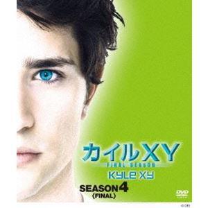 カイルXY シーズン4〈ファイナル〉 コンパクトBOX [DVD]|ggking