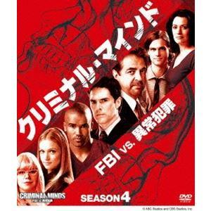 クリミナル・マインド/FBI vs. 異常犯罪 シーズン4 コンパクトBOX [DVD]|ggking