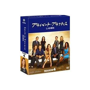 プライベート・プラクティス:LA診療所 シーズン4 コンパクト BOX [DVD]|ggking
