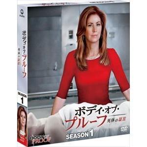 ボディ・オブ・プルーフ/死体の証言 シーズン1 コンパクトBOX [DVD] ggking