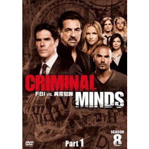 クリミナル・マインド/FBI vs. 異常犯罪 シーズン8 コレクターズBOX Part 1 [DVD]|ggking