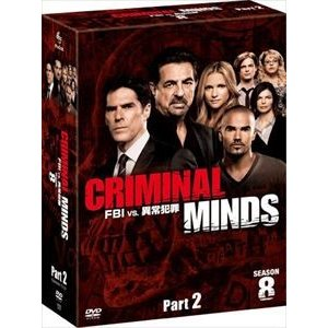 クリミナル・マインド/FBI vs. 異常犯罪 シーズン8 コレクターズBOX Part 2 [DVD]|ggking