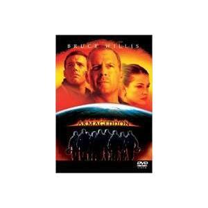 アルマゲドン(期間限定) ※再発売 [DVD]|ggking