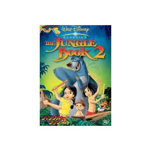 ジャングル・ブック2 [DVD]|ggking