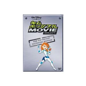 キム・ポッシブル ザ・ムービー ドラマチック・ナイト [DVD]|ggking