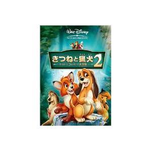 きつねと猟犬2 トッドとコッパーの大冒険 [DVD] ggking