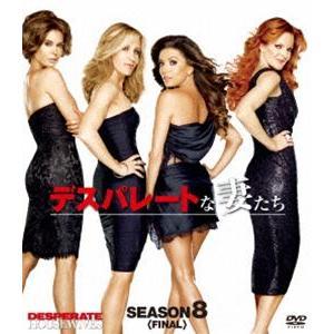 デスパレートな妻たち シーズン8〈ファイナル〉コンパクトBOX [DVD]|ggking