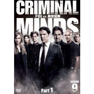クリミナル・マインド/FBI vs. 異常犯罪 シーズン9 コレクターズBOX Part 1 [DVD]|ggking