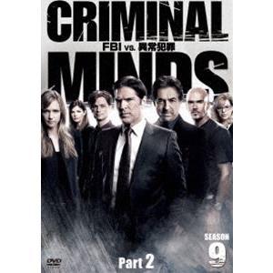 クリミナル・マインド/FBI vs. 異常犯罪 シーズン9 コレクターズBOX Part 2 [DVD]|ggking