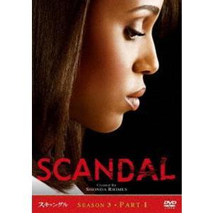 スキャンダル シーズン3 Part1 [DVD]|ggking