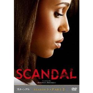 スキャンダル シーズン3 Part2 [DVD]|ggking