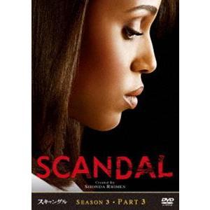 スキャンダル シーズン3 Part3 [DVD]|ggking