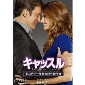 キャッスル/ミステリー作家のNY事件簿 シーズン6 コレクターズBOX Part 1 [DVD] ggking
