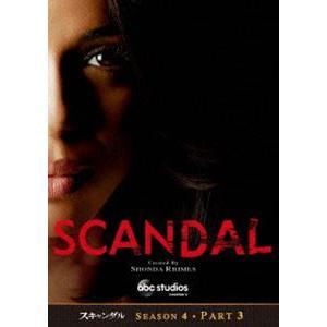 スキャンダル シーズン4 Part3 [DVD]|ggking