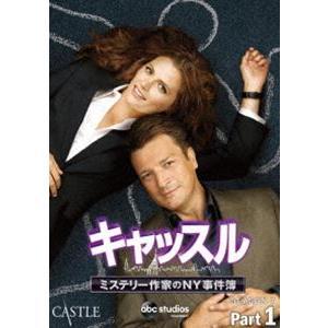 キャッスル/ミステリー作家のNY事件簿 シーズン7 コレクターズBOX Part 1 [DVD] ggking