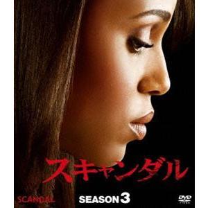 スキャンダル シーズン3 コンパクトBOX [DVD]|ggking