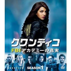 クワンティコ/FBIアカデミーの真実 シーズン1 コンパクトBOX [DVD]|ggking