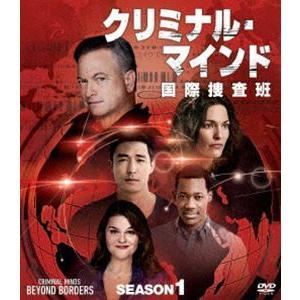クリミナル・マインド 国際捜査班 シーズン1 コンパクトBOX [DVD]|ggking