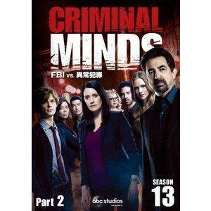 クリミナル・マインド/FBI vs. 異常犯罪 シーズン13 コレクターズBOX Part2 [DVD]|ggking