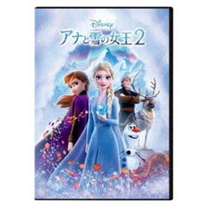 アナと雪の女王2(数量限定) [DVD] ggking