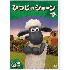 ひつじのショーン(2) [DVD]|ggking
