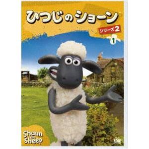 ひつじのショーン シリーズ2(1) [DVD]|ggking