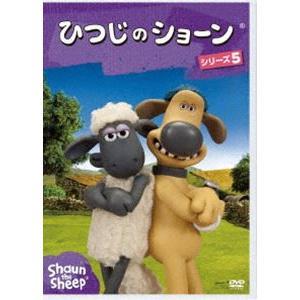 ひつじのショーン シリーズ5 [DVD]|ggking