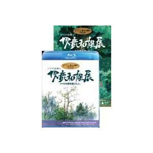 ジブリの絵職人 男鹿和雄展 トトロの森を描いた人。〈DVD+ブルーレイツインパック〉 [DVD]|ggking