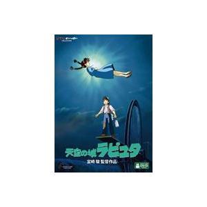 天空の城ラピュタ [DVD]の商品画像