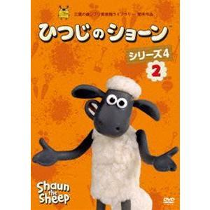 ひつじのショーン シリーズ4(2) [DVD]|ggking