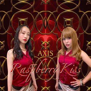 Raspberry Kiss / AXIS [CD]|ggking