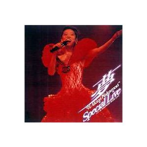 中森明菜/〜夢〜 '91 AKINA NAKAMORI Special Live〈5.1 version〉 [DVD]|ggking