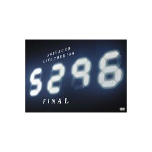 """コブクロ/LIVE TOUR '08 """"5296"""" FINAL [DVD] ggking"""