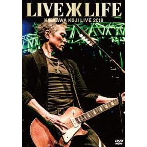 吉川晃司/KIKKAWA KOJI LIVE 2018 Live is Life(通常盤) [DVD]|ggking