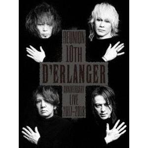 D'ERLANGER REUNION 10TH ANNIVERSARY LIVE 2017-2018(通常盤) [DVD]|ggking