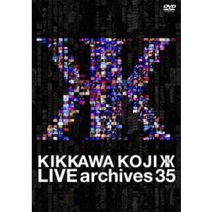 吉川晃司/LIVE archives 35 [DVD]|ggking