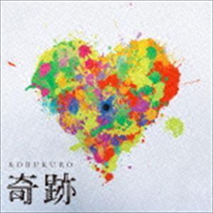 コブクロ / 奇跡(通常盤) [CD]|ggking