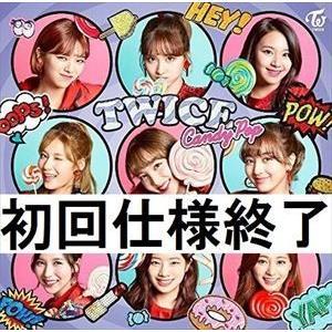 TWICE/Candy Pop(通常盤)(CD)...