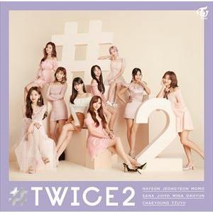 TWICE / #TWICE 2(通常盤) [CD] ggking
