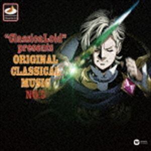 """ClassicaLoid"" presents ORIGINAL CLASSICAL MUSIC No.5 [CD]|ggking"